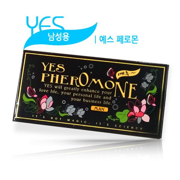 예스페로몬 스틱 (금장)-남성용