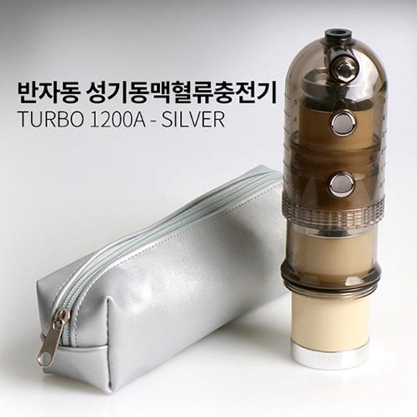 터보 반자동 확장기 블랙 2000