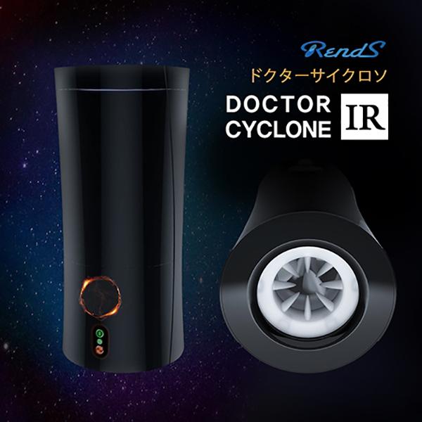 [RENDS] 닥터 사이클론 IR