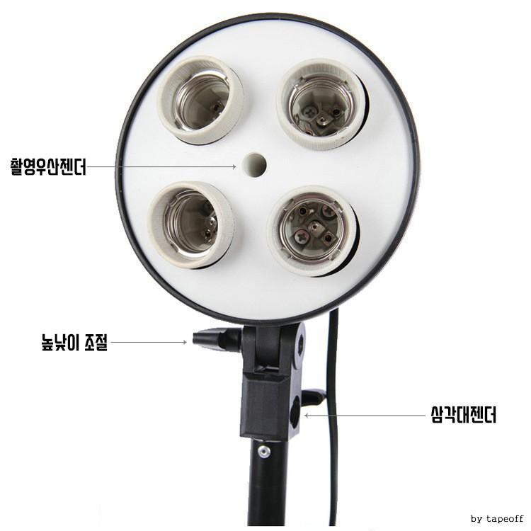 스튜디오 상품 촬영 지속광 조명 4구(전구포함)